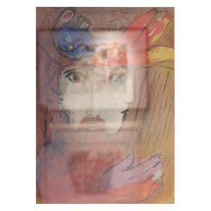 Marc Chagall - David und Bathseba